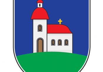 24/02/2017 – Elektronska pisarnica u opštini Bela Crkva