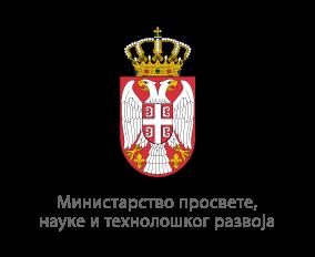 Aplikacija ENIC/NARIC Ministarstva prosvete, nauke i tehnološkog razvoja