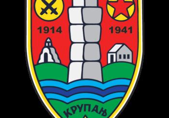 Elektronska pisarnica u opštini Krupanj