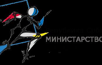 Aplikacija za potrebe sektora za sport u Ministarstvu omladine i sporta